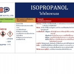 Isopropanol (IPA)