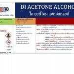 Diacetone Alcohol (DAA)