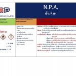 N-Propyl Alcohol (NPA)