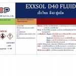 D-40 Fluid