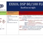 Exxsol DSP 80/100 Fluid