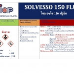 Solvesso 150 Fluid