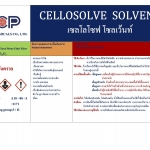 Cellosolve Solvent (CS)