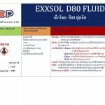 Exxsol D-80 Fluid
