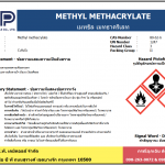 Methyl Methacrylate Monomer (MMA)