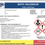 Butyl Cellosolve (BC)