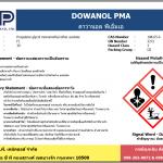 Dowanol PMA