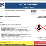 Butyl Carbitol (BDG)